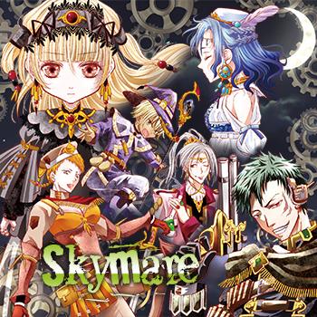 CeleSphere 2nd Album『Skymare』